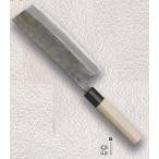 杉本 日本料理庖丁 サビニクイ合金鋼製品 菜切 阪形 165mm 品番:CM8016