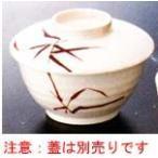 スリーラインメラミン食器(志野)丸小鉢(身)110×60mm容量:約330cc品番:G-167SI注意:蓋は別売りです