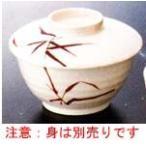 スリーラインメラミン食器(志野)丸小鉢(蓋)120×28mm品番:G-167FSI注意:身は別売りです