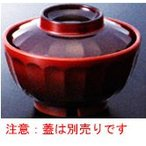 スリーラインメラミン食器 趣器(汁椀)菊花吸物椀(身)(留内朱)102×70mm容量:約320cc品番:GW-353TM注意:蓋は別売りです