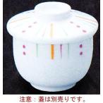 スリーライン強化磁器(ストライプ)むし茶碗(身)74×62mm容量:約180cc品番:EL-329MST