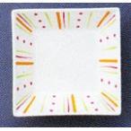 スリーライン 強化磁器漆器・弁当・配食(8.5寸用)旬彩弁当・松花堂弁当適合中子 角小鉢(ストライプ)品番:EL-317ST