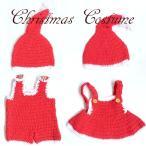 ベビー サンタ衣装 コスチューム 赤ちゃん用 クリスマス 男の子 女の子 セット ネコポス 記念撮影 寝相アート bcos-021