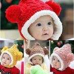 帽子 ベビー かわいい ポンポン キッズ ニット帽 くま 耳付き 秋冬 プレゼント 贈り物 DM便 khb-034