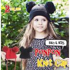ベビー キッズ 帽子 ポンポン 耳付き ニット キャップ ミッキーマウス あたたか 3ヶ月 贈り物 khb-086