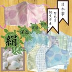 シルクマスク 日本製 夏用マスク通販 冷感 和柄布マスク マスク 洗えるマスク 絹 夏用 涼しい 和風 プレゼント ギフト msk-010
