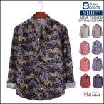 カジュアルシャツ メンズ アロハシャツ 長袖シャツ 総柄 花柄 トップス ゆったり 柄シャツ 40代 50代 ファッション