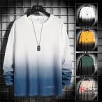 グラデーション Tシャツ メンズ オシャレ ロンT トップス 長袖 ティーシャツ クルーネック スリム 春物 ロングTシャツ