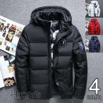 ショッピングダウンジャケット 2017 冬 ダウンジャケット メンズ ジャケット アウター 軽量 防寒 ダウン 暖かい フード コート カジュアル