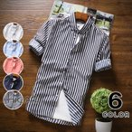 ショッピングストライプ ストライプシャツ 5分袖シャツ カジュアルシャツ メンズ シャツ 五分袖 ボタンダウン スリム 紳士 夏物 夏服