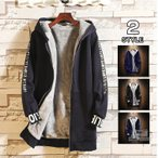 スプリングコート ジャケット メンズ ジップアップパーカー 裏ボア 裏起毛 防寒ジャケット フード付き 冬服