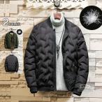 ダウンジャケット メンズ ビジネスジャケット キルティングジャケット 軽量 フルジップ 冬物 アウター 2019 新作