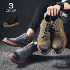 革靴 ワークブーツ ショートブーツ メンズ アウトドアシューズ 本革 防水 ヴィンテージ ミリタリー 送料無料