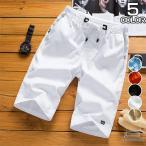 ハーフパンツ メンズ ショートパンツ 半ズボン 無地 チノパン スリム 短パン 夏 サマー カジュアルパンツ セール
