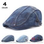 デニムハンチング帽 メンズ レディース キャップ 帽子 ベレー帽 ハンチング帽 ハット おしゃれ ハンチング デニム