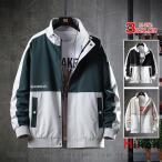 スイングトップ メンズ ジャケット ワークジャケット 大きいサイズ 切り替え カジュアルジャケット 春服 アウター
