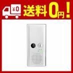 トイレ用擬音装置 消音器 流水音発生器 音消し 擬音機 流水音 衛生 電池/壁付け 節水 ECOメロディー