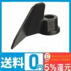 CCP ホームベーカリー用パン羽根(BK-B36/BK-B67対応) EX-3236-00