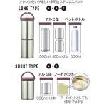 丸辰(Marutatsu) 缶・ペットボトル を 保冷 保温 真空二層 ステンレスポット グレー (500ml缶・Petボトル・350ml缶