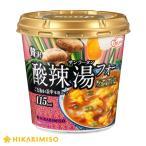 まとめ買い10%OFF グルテンフリーカップ麺 「phoyou 贅沢 酸辣湯(サンラータン)フォー」x30カップ おうちごはん ひかり味噌 スープフォー お米めん