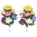 光の楽園 仏花菊2個セット