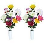 光の楽園仏花ゆり2個セットN【アートフラワー 造花 】