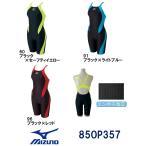 送料無料 85OP357 MIZUNO(ミズノ) レディース競泳練習水着 EXER SUITS U-Fit ハーフスーツ