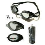 競泳ゴーグル 85YA90010 MIZUNO(ミズノ)競泳用クッション付きスイムゴーグルACCEL EYE(アクセルアイ)クリアタイプ FINA承認モデル