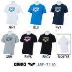 ARF-7110 ARENA(アリーナ) MVS天竺 Tシャツ トレーニングウェア/アパレル/吸汗速乾/ユニセックス/メンズ/レディース
