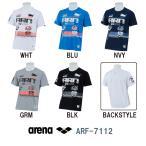 ARF-7112 ARENA(アリーナ) MVS天竺 Tシャツ トレーニングウェア/アパレル/吸汗速乾/ユニセックス/メンズ/レディース