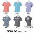 ARF-7124 ARENA(アリーナ) 杢バックメッシュ Tシャツ トレーニングウェア/アパレル/吸汗速乾/ユニセックス/メンズ/レディース