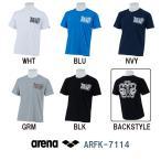 ARFK7114 ARENA(アリーナ) MVS天竺 Tシャツ アリーナ君/アリーナクン/トレーニングウェア/アパレル/ユニセックス/メンズ/レディース