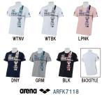 ARFK7118 ARENA(アリーナ) T/C天竺 Tシャツ アリーナ君/アリーナクン/トレーニングウェア/メンズ/レディース