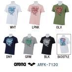 ARFK7120 ARENA(アリーナ) T/C天竺 Tシャツ アリーナ君/アリーナクン/トレーニングウェア/アパレル/ユニセックス/メンズ/レディース