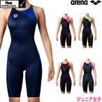 アリーナ ARENA 競泳水着 ジュニア女子 fina承認 ジュニアハーフスパッツ(クロスバック) X-PYTHON2 ARN-0034WJ