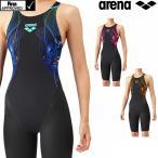 アリーナ ARENA 競泳水着 レディース fina承認 ハーフスパッツ(クロスバック) AQUA XTREAME 2021年秋冬先行モデル ARN-1044W
