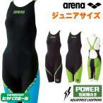 アリーナ ARENA ジュニア女子 競泳用水着 アクアフォースライトニング ハーフスパッツ パワータイプ 送料無料/ポイント10倍 ARN-6000WJ