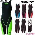 競泳水着 ARENA アリーナ FINA承認 ジュニア女子 子供用 AQUAFORCE FUSION2 ハーフスパッツオープンバック(クロスバック) 送料無料 ARN-7010WJ