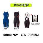 ARN-7050WJ ARENA(アリーナ) ジュニア女子競泳水着 UROKO SKIN ST ジュニアハーフスパッツ(着やストラップ) 競泳水着/子供用/スパッツ/FINA承認