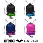 ARN-7428 ARENA(アリーナ) プールバッグ スイミング/水泳/スイムバッグ