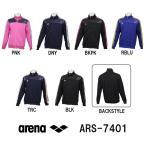 ARS-7401 ARENA(アリーナ) ソフトファインジャージ ジャージジャケット スイミング/水泳/アパレル/トレーニングウェア/メンズ/レディース