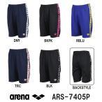 ARS-7405P ARENA(アリーナ) ソフトファインジャージ ジャージハーフパンツ スイミング/水泳/アパレル/トレーニングウェア/メンズ/レディース