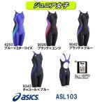 ASL103 asics(アシックス) ジュニア女子競泳水着 SPURTeX 競泳水着/子供用/背開きタイプ/FINA承認