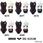 ●●DIS-6353W ARENA(アリーナ) レディース競泳練習水着 タフスーツ タフスキン スーパーフライバック(ディズニー) 競泳水着/練習用/女性用/タフスーツ/長持ち