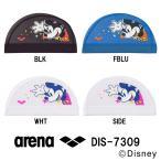 DIS-7309 ARENA(アリーナ) メッシュキャップ(ディズニー) 水泳帽/スイムキャップ/スイミング/プール/水泳小物