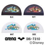 DIS-7310 ARENA(アリーナ) メッシュキャップ(ディズニー) 水泳帽/スイムキャップ/スイミング/プール/水泳小物