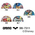 DIS-7311 ARENA(アリーナ) タフキャップ(ディズニー) 水泳帽/スイムキャップ/スイミング/プール/水泳小物