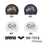 DIS-7312 ARENA(アリーナ) シリコンキャップ(ディズニー) 水泳帽/スイムキャップ/スイミング/プール/水泳小物
