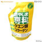 エナジークエスト 燃やしま専科 粉末清涼飲料 500g パイナップル風味 EQ-010