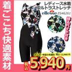 ★(1/11)ヒカリ☆新春セール!★